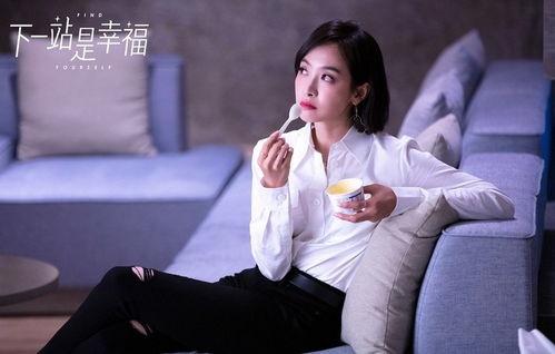 图片来源:微博@下一站是幸福2020最具人气电视剧角色top6:《半是蜜糖半是伤》袁帅得票5,789,303《半是蜜糖半是伤》袁帅也不能错过!