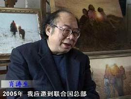 1983年,邹士敏完成了《田间小曲》的创作,并于同年参加了四川省油画展,获得了很高的评价.