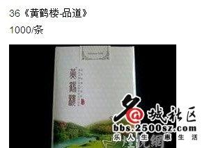 中国烟草排名(中国十大名烟排名)