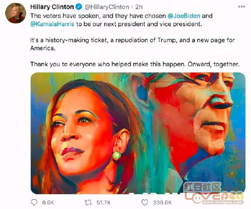 特老板发表声明拜登推特已经是美国当选总统
