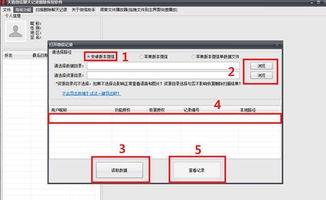 搜狐公众平台 微信聊天记录丢失了怎么办恢复