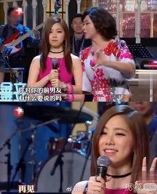 邓紫棋新恋情曝光 她此前在金星秀上说过的话被自已打脸