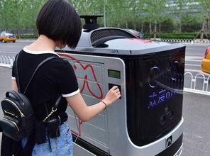 京东配送机器人正在进行订单配送.