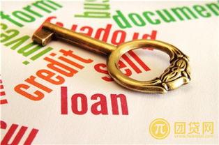 小额贷款银行(个人去银行如何办理小)
