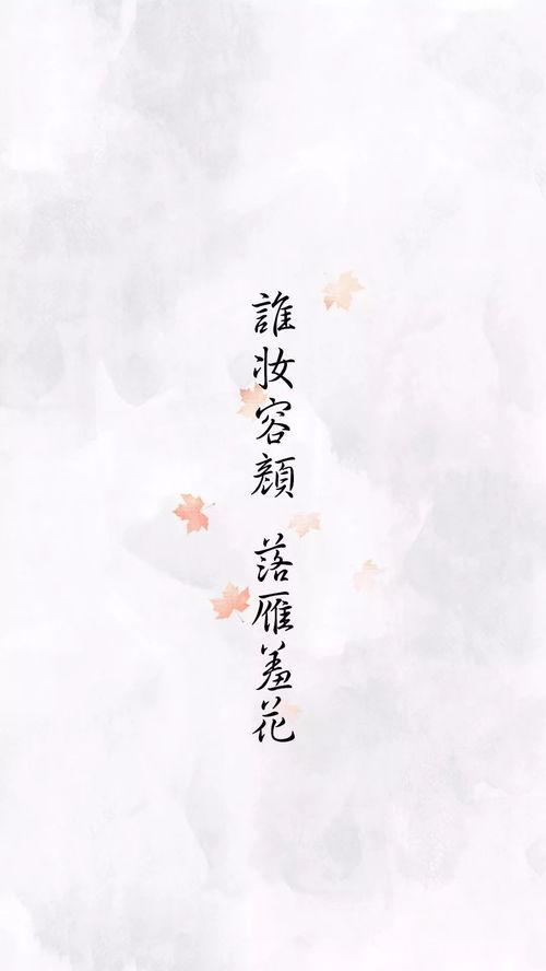 有关吴的唯美诗词