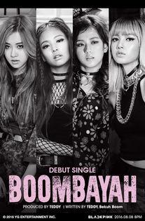 BLACKPINK出道单曲 BOOMBAYAH 预告公开