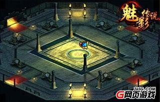 17wan 魅影传说 灵丹妙药修魂炼魄