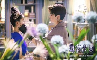 侯明昊发文祝母亲节日快乐,剧版西游记女儿国年内上映