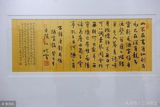 作文中国文化--书法600字