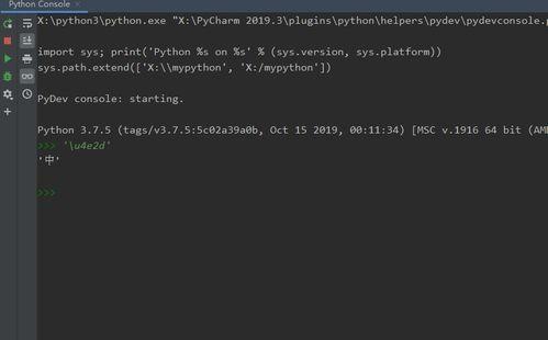 python字符串ascii
