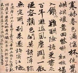 唐寅的诗(唐伯虎的诗.)
