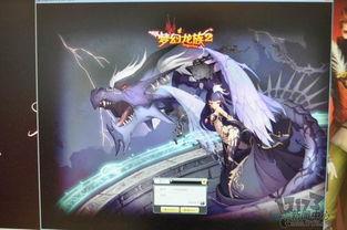 九合天下3D横版网游 梦幻龙族2 精彩试玩