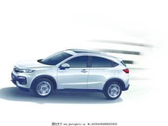 深圳汽车抵押借款(企业房产贷款)