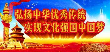 同喜班佛教与中国传统文化
