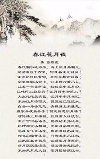 有关泰山的诗词名句