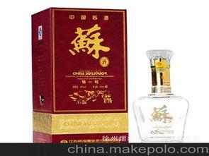 苏酒价格(双沟天之苏酒46度价格)