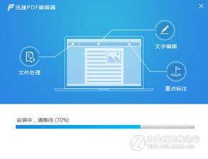 有什么软件可以编辑pdf