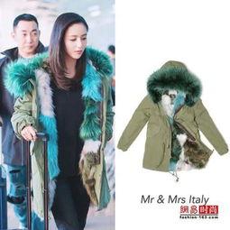 佟丽娅穿3万多大衣绿色狐狸皮草引争议
