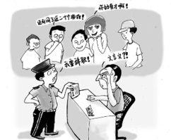 最牛辞职信(最牛辞职单)