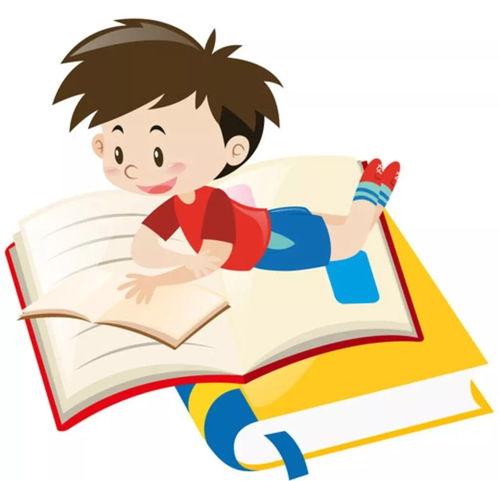 讀書的樂趣幼兒名句