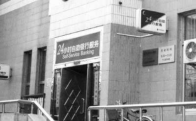房产证抵押贷款银行(天津房产抵押贷款,房)