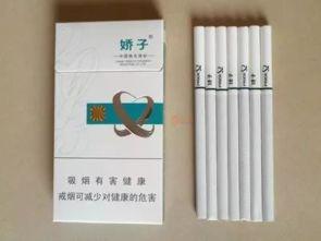 细烟和粗烟的区别(什么烟最好?)