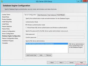 sqlserver2014 界面 新建数据库 建表后看不到表