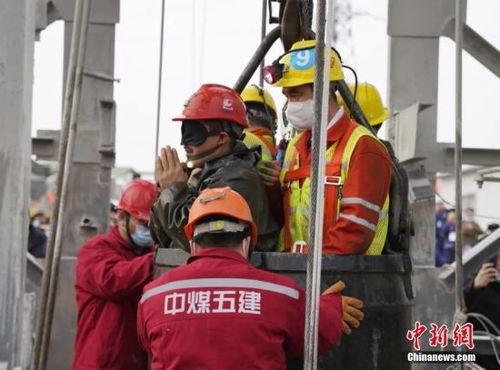 山东金矿爆炸事故已致10人遇难专家还原事发细节