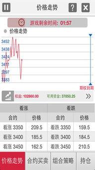 上证期权app下载(上海证券app下载)  场外个股期权  第2张