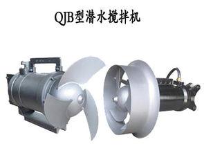 340*454图片:qjb型潜水搅拌机 不锈钢潜水搅拌机 潜水搅拌机价格