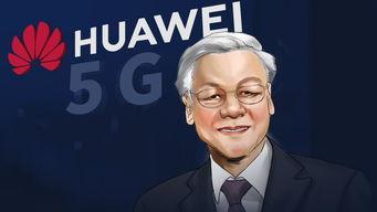 美国同意美企与华为合作5g后,加拿大电信巨头表态不会弃用华为