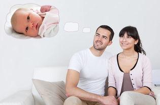 女性备孕前的准备工作有哪些?插图1