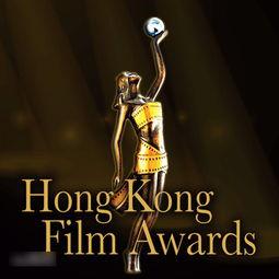 香港电影金像奖,易烊千玺提名影帝