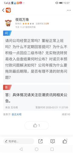 巨潮网最新版官网(巨潮资讯网手机客户端)  股票配资平台  第2张