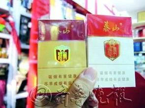 烟涨价(为什么最近的烟都涨价了?)