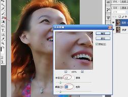 用PS双曲线对人物照片磨皮的技巧