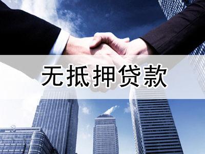 贷款是银行(企业银行贷款利率是多)