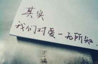 想未来的句子说说心情_对未来迷茫的句子说说心情