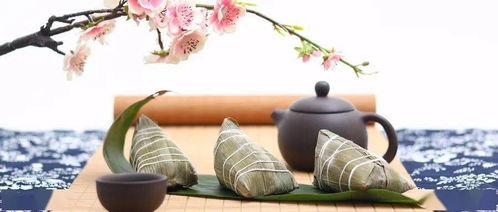 关于端午节与茶的诗句
