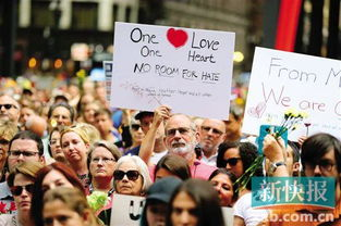 芝加哥民众为夏洛茨维尔市暴力事件受害者举行纪念活动