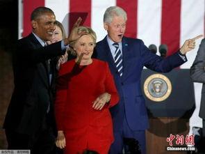 奥巴马祝贺特朗普当选总统将确保权力平稳交接