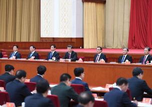 中国共产党第十九届中央委员会第四次全体会议,于