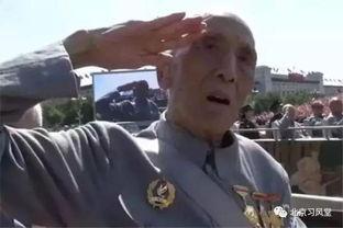 101岁开国少将张玉华逝世大阅兵军礼感动国人