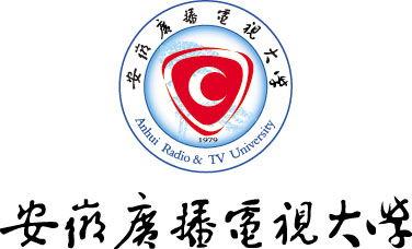 安徽广播电视大学专科有哪些专业