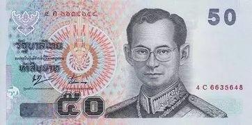 一千万泰铢等于多少人民币(一万泰铢等于人名币多少?)