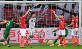 广州恒大淘宝队球员示意北京中赫国安队球员的进球越位在先.