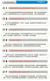 香港vps主机 美苹互联香港vps云主机 香港云服务器 免备案云服务器 森动网