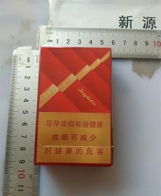 新时代烟(中国市场上最贵的烟是什么烟?)