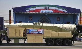 伊朗弹道导弹