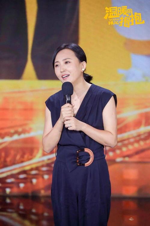温暖的抱抱亮相中国影视之夜常远乔杉艾伦王宁欢乐聚首